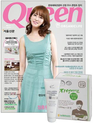 韓国女性誌_クイーン_201303
