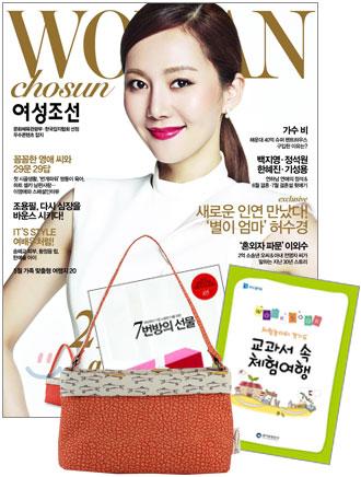 韓国女性誌_付録_女性朝鮮 201305