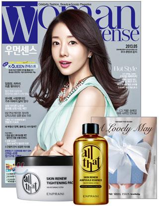 韓国女性誌_付録_Woman sense 201305