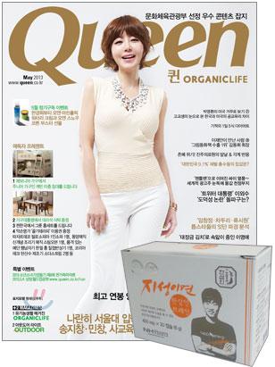 韓国女性誌_付録_QUEEN 201305
