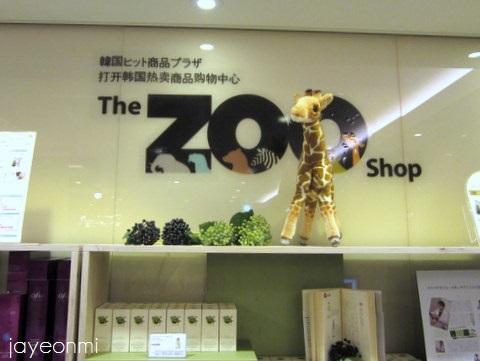 The Zoo Shop_オルカンパニー_明洞(1)
