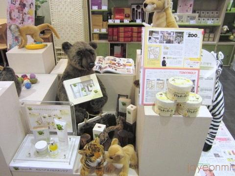 The Zoo Shop_オルカンパニー_明洞(2)