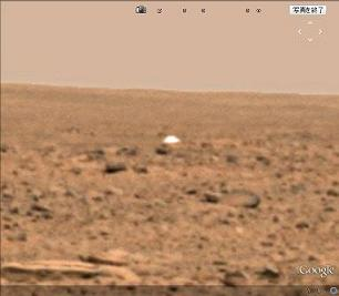 火星探査機の映像2