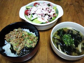 納豆ご飯セット