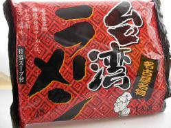 台湾ラーメン袋