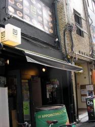 CONA渋谷店