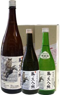 JBF2012ボトル