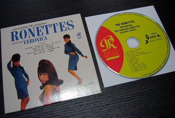 ronettes (3)