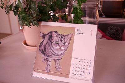 さらにカレンダーまで