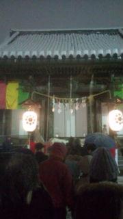 2013どんと祭2