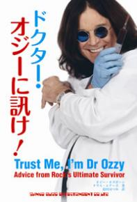 Dr Ozzy