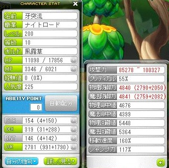 Maple120726_192409 - コピー