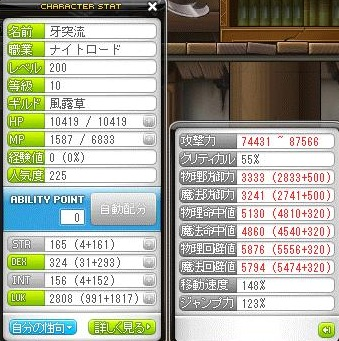 Maple120726_222319 - コピー