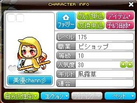 Maple120704_012943.jpg