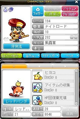Maple120709_041659.jpg