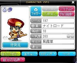 Maple120713_021101.jpg