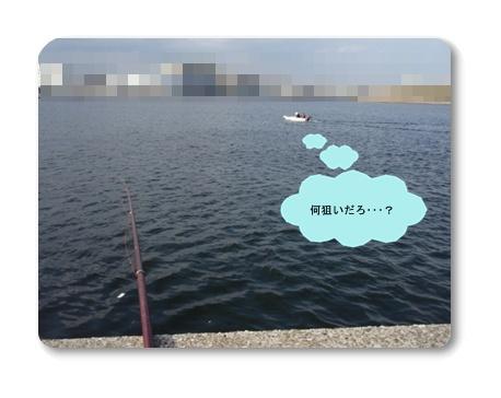 ①P4080437
