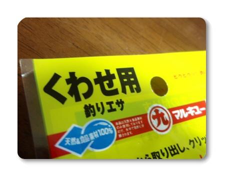 ①P5110680