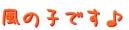 jibou_20121115141752.jpg