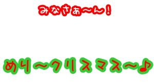 jiboukoe8.jpg