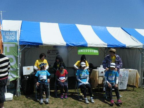 2012_0408paraカップ0023