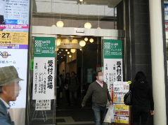 2012_0513仙台0011