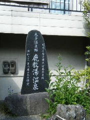 2012_0805爆水ラン0261