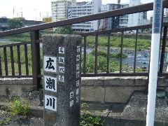2012_0923PARACUP仙台0006