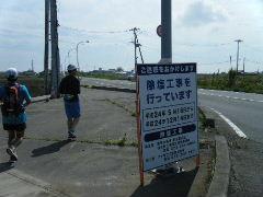 2012_0923PARACUP仙台0015