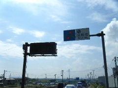 2012_0923PARACUP仙台0041