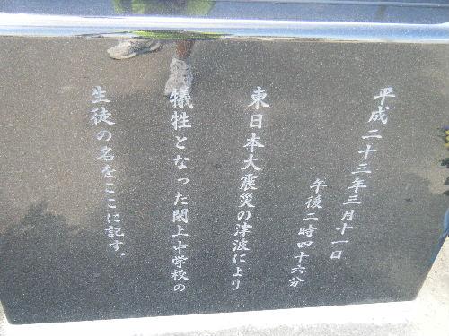 2012_0923PARACUP仙台0045