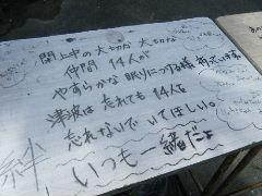 2012_0923PARACUP仙台0044