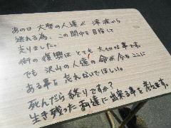 2012_0923PARACUP仙台0043