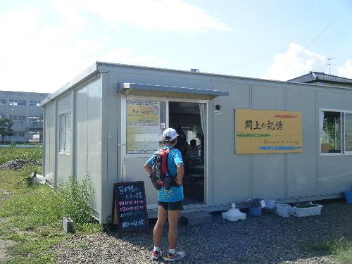2012_0923PARACUP仙台0050