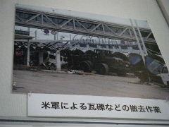 2012_0923PARACUP仙台0075