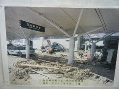 2012_0923PARACUP仙台0074