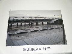 2012_0923PARACUP仙台0071