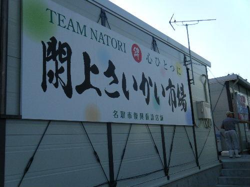2012_0923PARACUP仙台0085