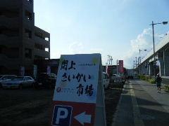 2012_0923PARACUP仙台0084