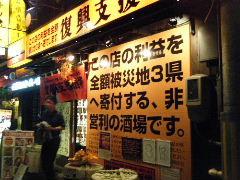 2012_0923PARACUP仙台0094