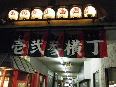 2012_0923PARACUP仙台0102