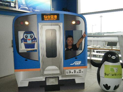 2012_0923PARACUP仙台0113