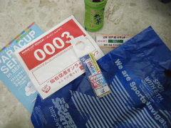 2012_0923PARACUP仙台0118