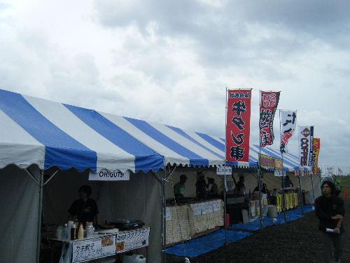 2012_0923PARACUP仙台0155