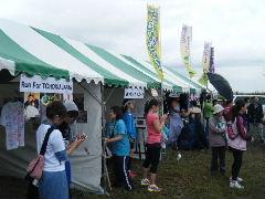 2012_0923PARACUP仙台0151