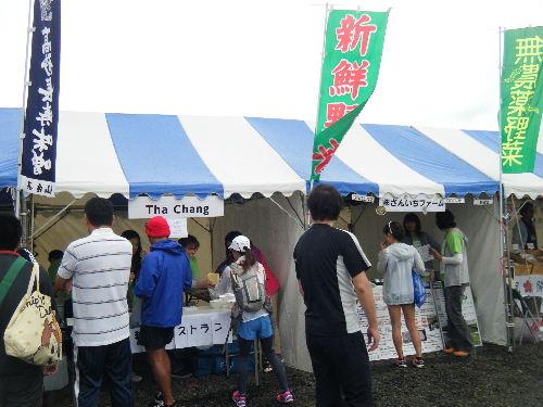 2012_0923PARACUP仙台0154