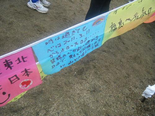 2012_0923PARACUP仙台0214