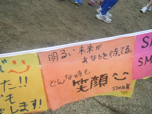 2012_0923PARACUP仙台0213