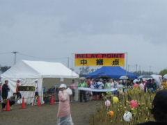 2012_0923PARACUP仙台0252