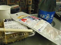 2012_0923PARACUP仙台0270